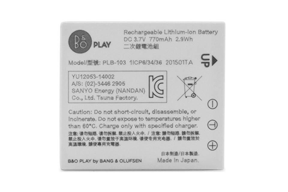 Li-Ion Akku / Batterie für B&O Beoplay H7, H8 oder H9 Kopfhörer